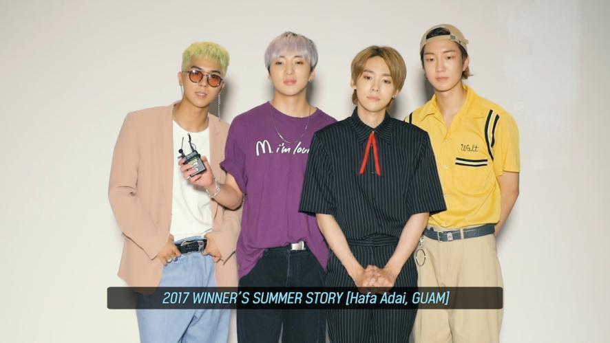 2017 WINNER'S SUMMER STORY [Hafa Adai, GUAM] Teaser 2