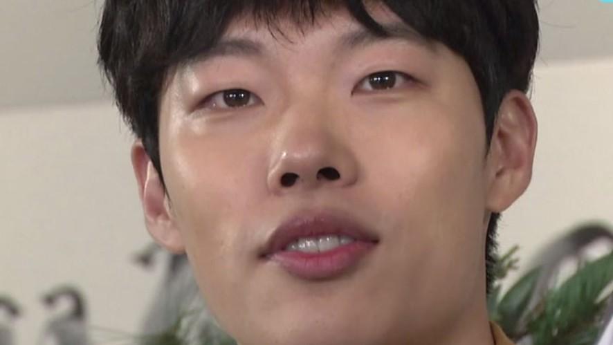 [FULL]류준열의 렛츠고 라이브(Ryu Jun Yeol's Let's Go Live)