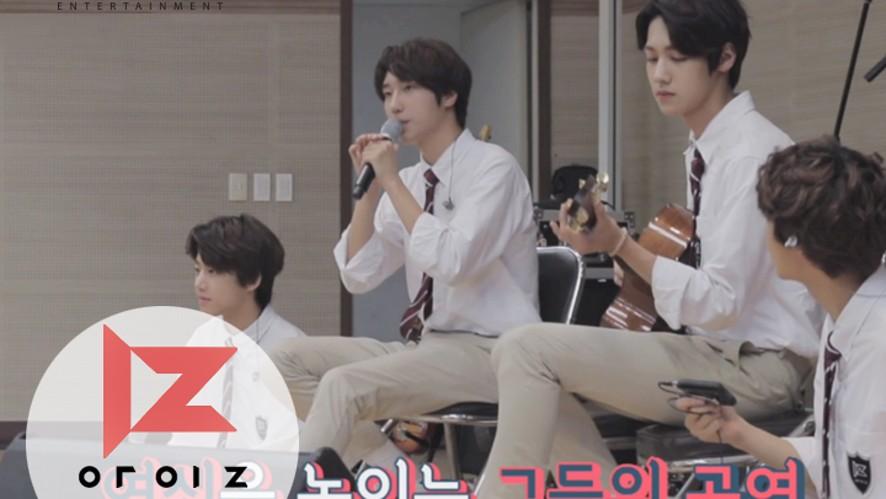 [REAL IZ] 아이즈의 EYE CONTACT EP.18