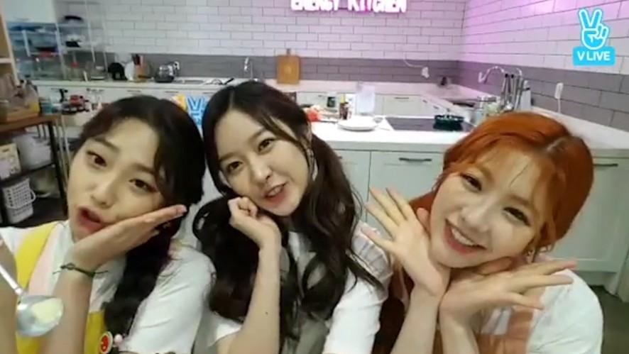 [gugudan] 미미의 아이스크림에게 관심을 오뀨오뀨💕 (OGUOGU in MIMI's kitchen)