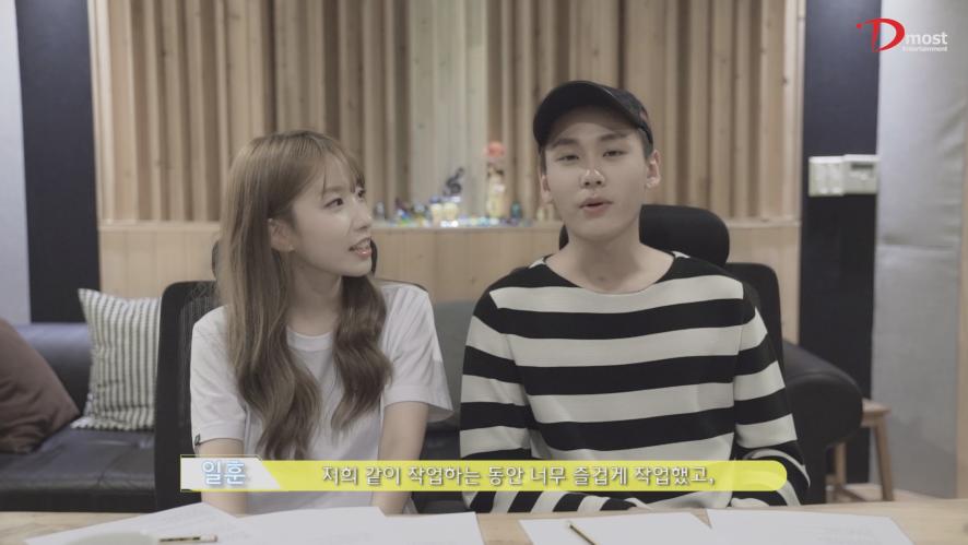 지숙&일훈 - 배시시 Interview