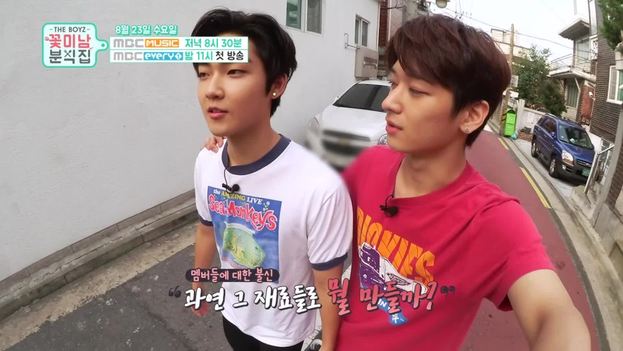 [Preview(Ep.1)] 더보이즈 '꽃미남 분식집' (THE BOYZ 'Flower Snack')