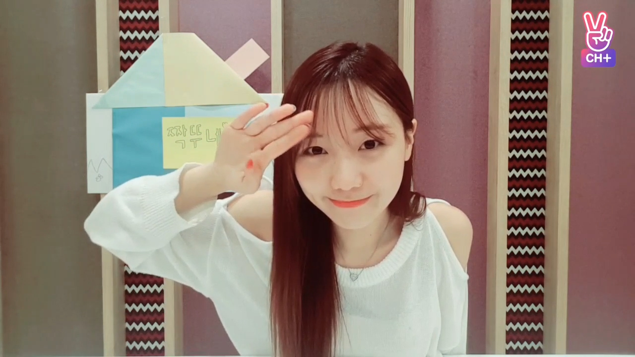 [CH+ mini replay] 옆집소녀 수정이의  수요일💖 Girl Next Door, Su-Jeong's Wednesday💖