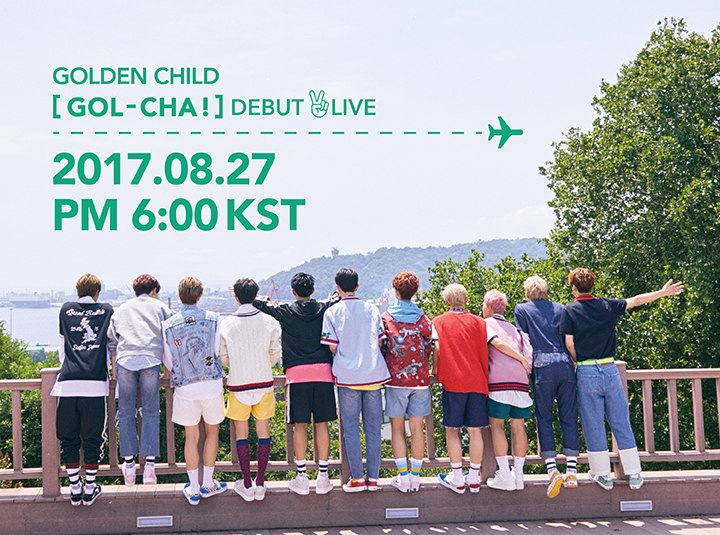 골든차일드 [GOL-CHA!] 데뷔 V LIVE (GOLDEN CHILD [GOL-CHA!] DEBUT V LIVE)