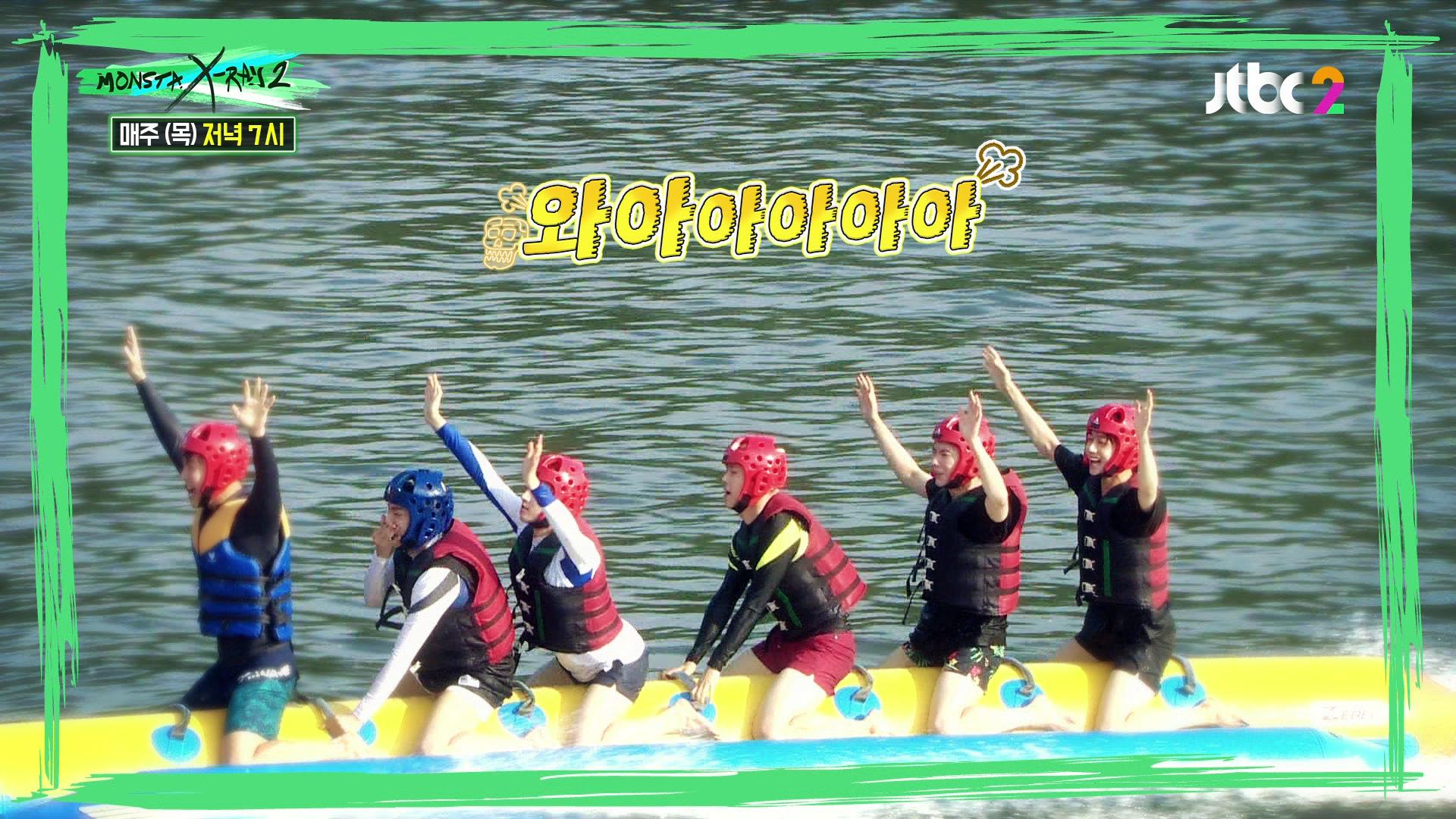 MONSTA X-RAY2 (몬스타엑스레이2)_8화 예고