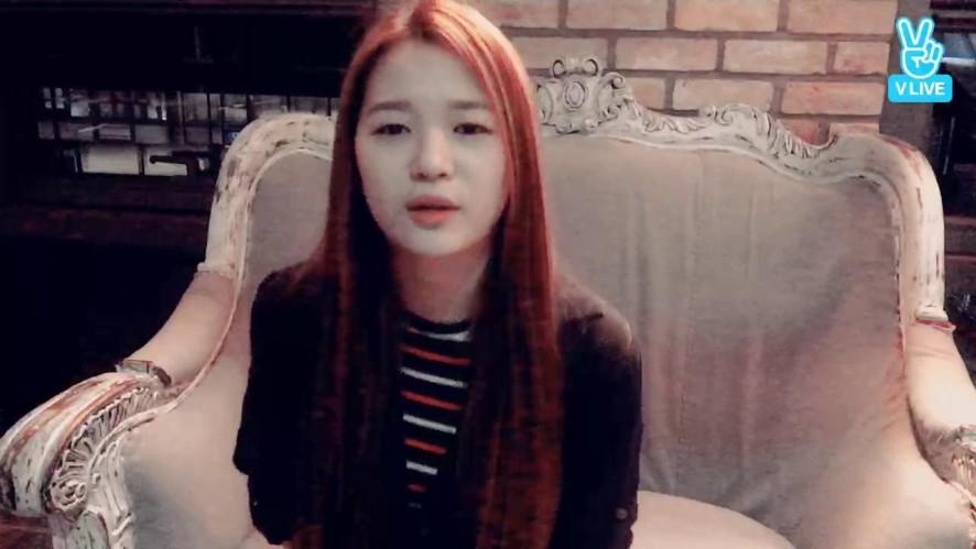 [Limesoda] 혜림이의 잠꾸러기 밤~♥_♥★(네 번째 밤)