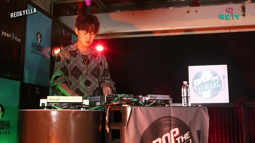 [Drop The Beat] 펀치넬로 LIVE - Pretty Boy Fly @해요TV 170824