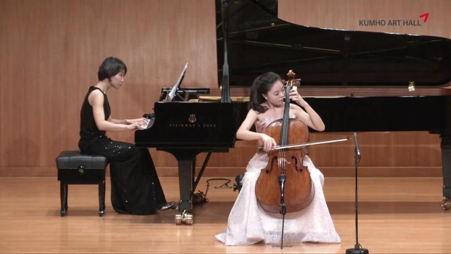 [금호아트홀]Young and Prodigy 조예원 첼로 / [Kumho Art Hall]Young and Prodigy Ye Won Cho Cello