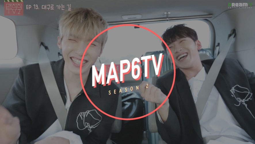 [MAP6TV2] EP013. 대구로 가는 길
