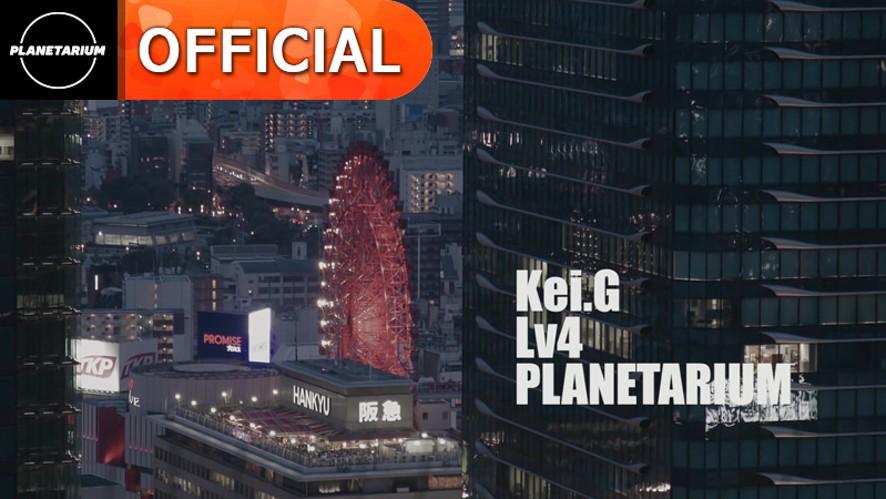 케이지(Kei.G) - 플라네타리움 (Planetarium) M/V