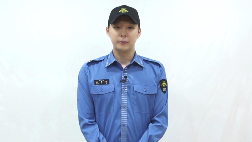 """박유천의 인사 """"여러분, 보고 싶었어요"""" (feat.소집해제)"""