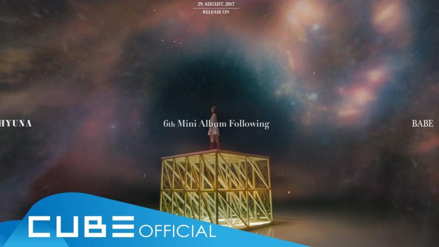 현아 - '베베 (BABE)' M/V Teaser