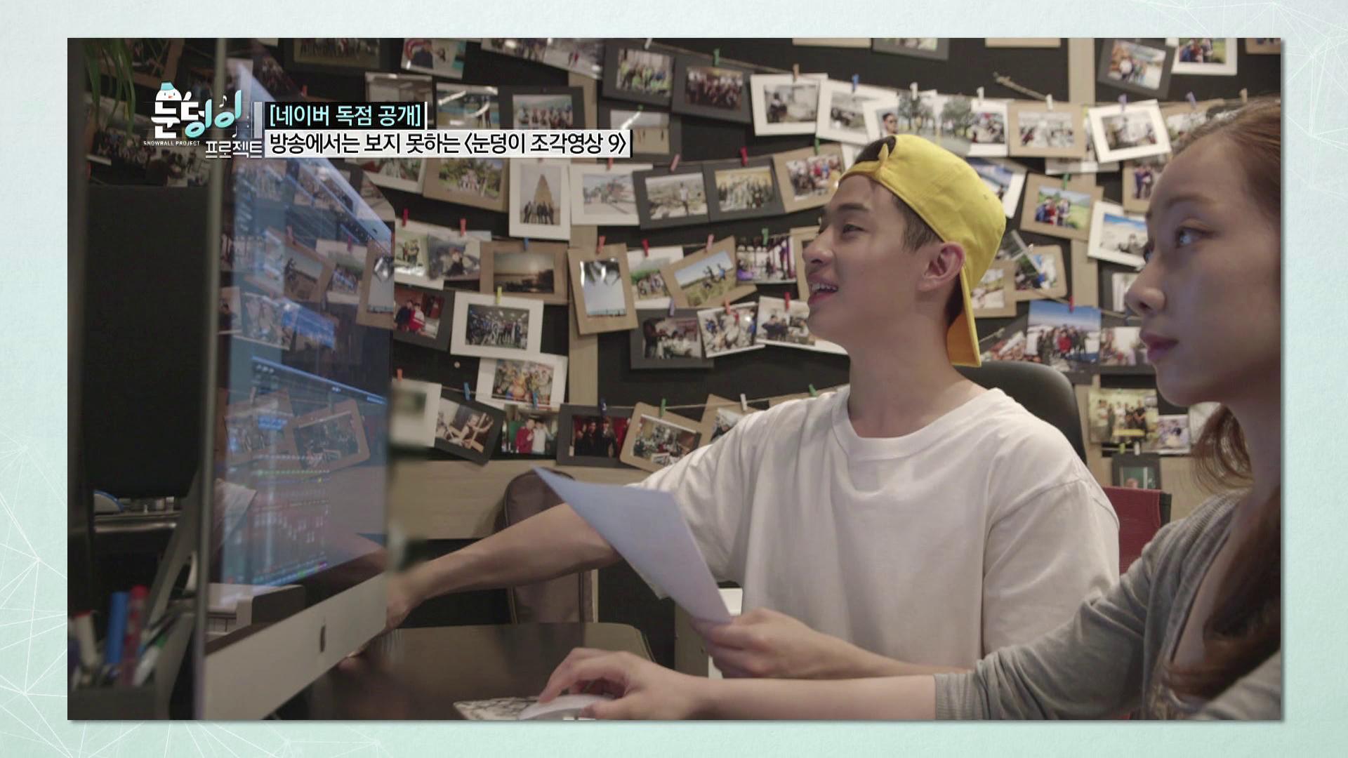 [단독] 눈덩이 프로젝트 조각영상 9 - <환생>녹음현장 & 퍼센트의 소화제 라이브