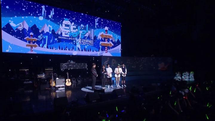 [Replay] 2017 눈덩이 콘서트 (2017 SNOWBALL CONCERT)