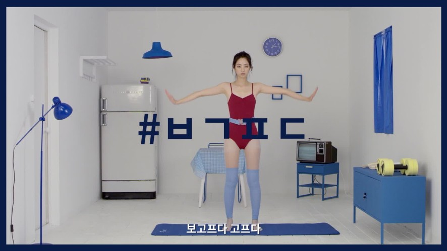 Short Film_프라이머리(Primary) - 다이어트 (Feat. 솔지 (EXID))