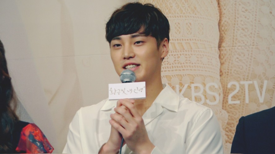 LEE TAE HWAN 이태환 - 드라마 '황금빛 내 인생' 제작발표회 비하인드