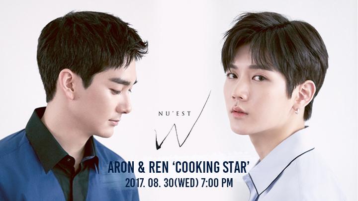 [NU`EST W] ARON&REN 'COOKING STAR'
