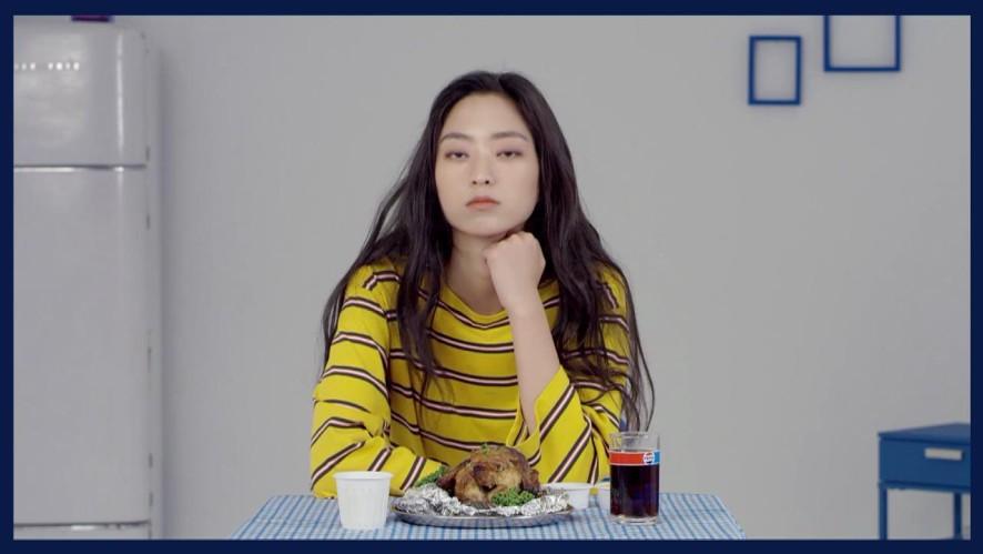 [Primary] 다이어트 (Feat. 솔지 (EXID)) Teaser