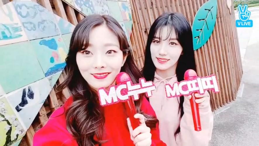 [PRISTIN] 누누띠띠의 현기증 나는 아찡방송 (Eunwoo&Xiyeon's morning V)