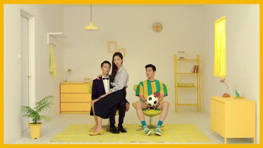 [Primary]드라마 (Feat. 김성규) Teaser