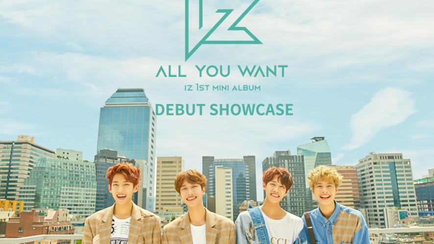 [IZ] 아이즈의 REAL LIVE : 아이즈 데뷔 쇼케이스 리허설 현장