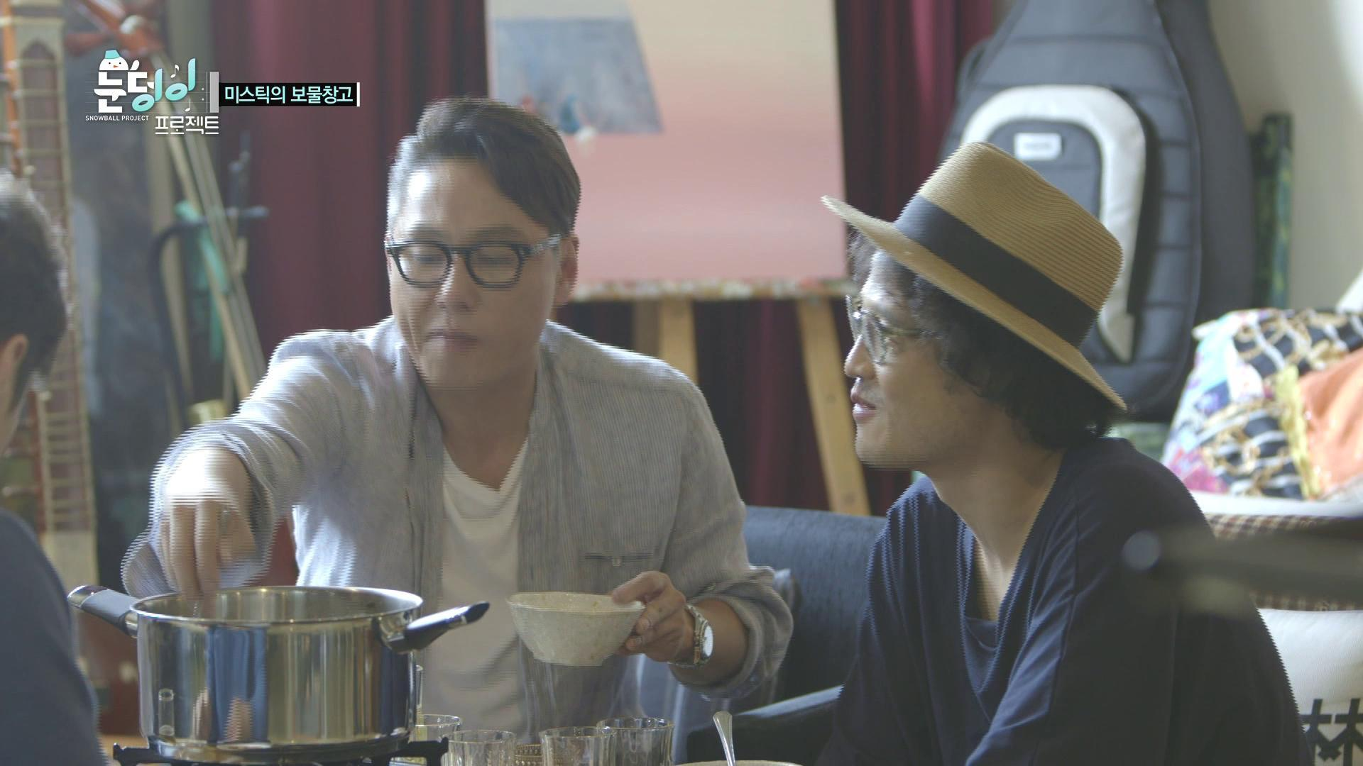 눈덩이 프로젝트 EP.59 - 미스틱의 보물창고