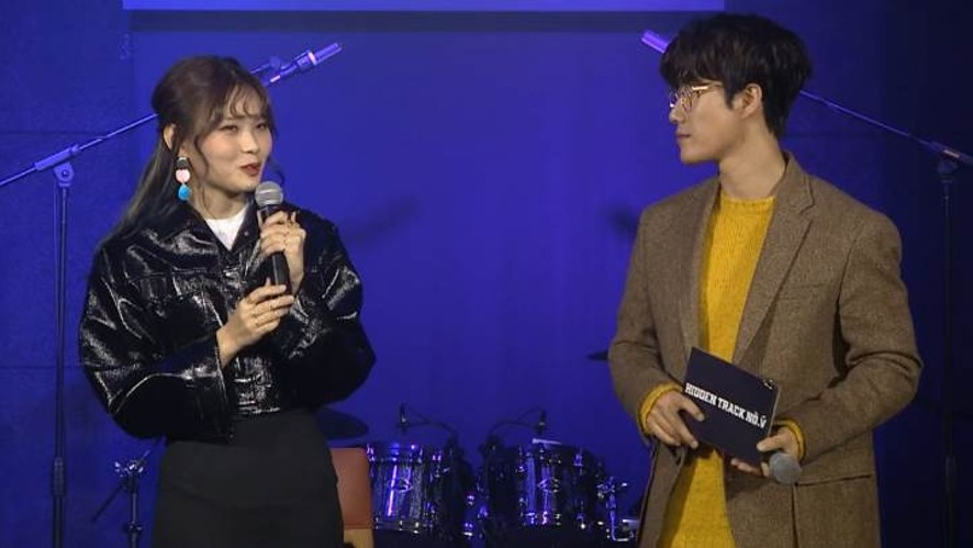 [FULL] 산이X가은 잠금해제 라이브 (San E X GA EUN Concert Live)