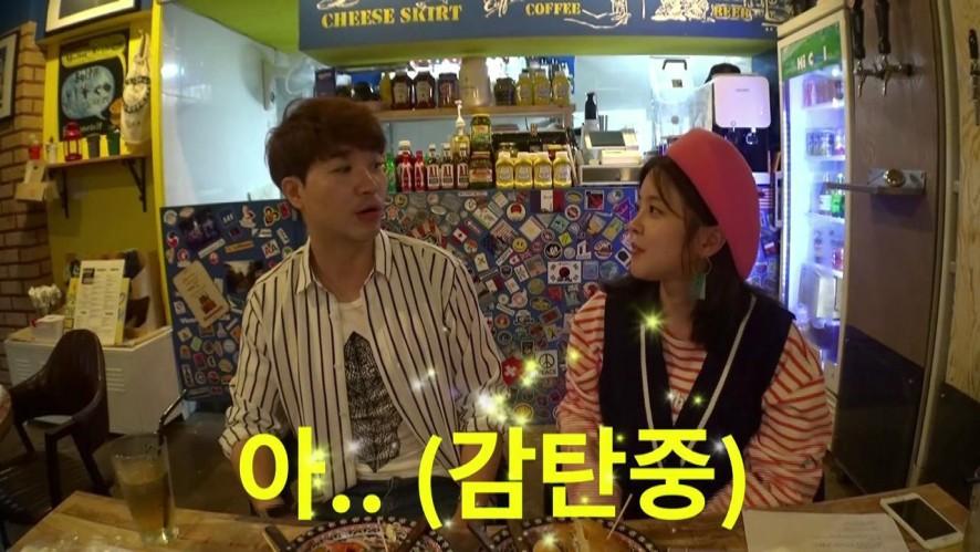[혜이니] 혠TV ( HEYNE x REAL LIFE _ 박수홍 오빠와 함께해YO)