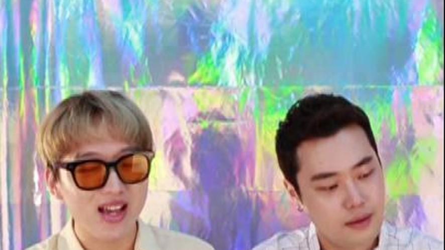 [지어반(G.URBAN) Cover song. 에너제틱]