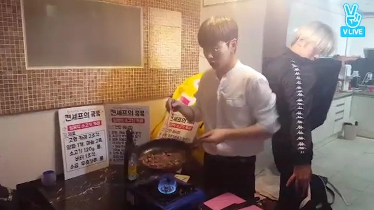 [MONSTA X] 켠쉪의 우당탕탕 카레 만들기(feat.민🐶이)(KIHYUN making curry)