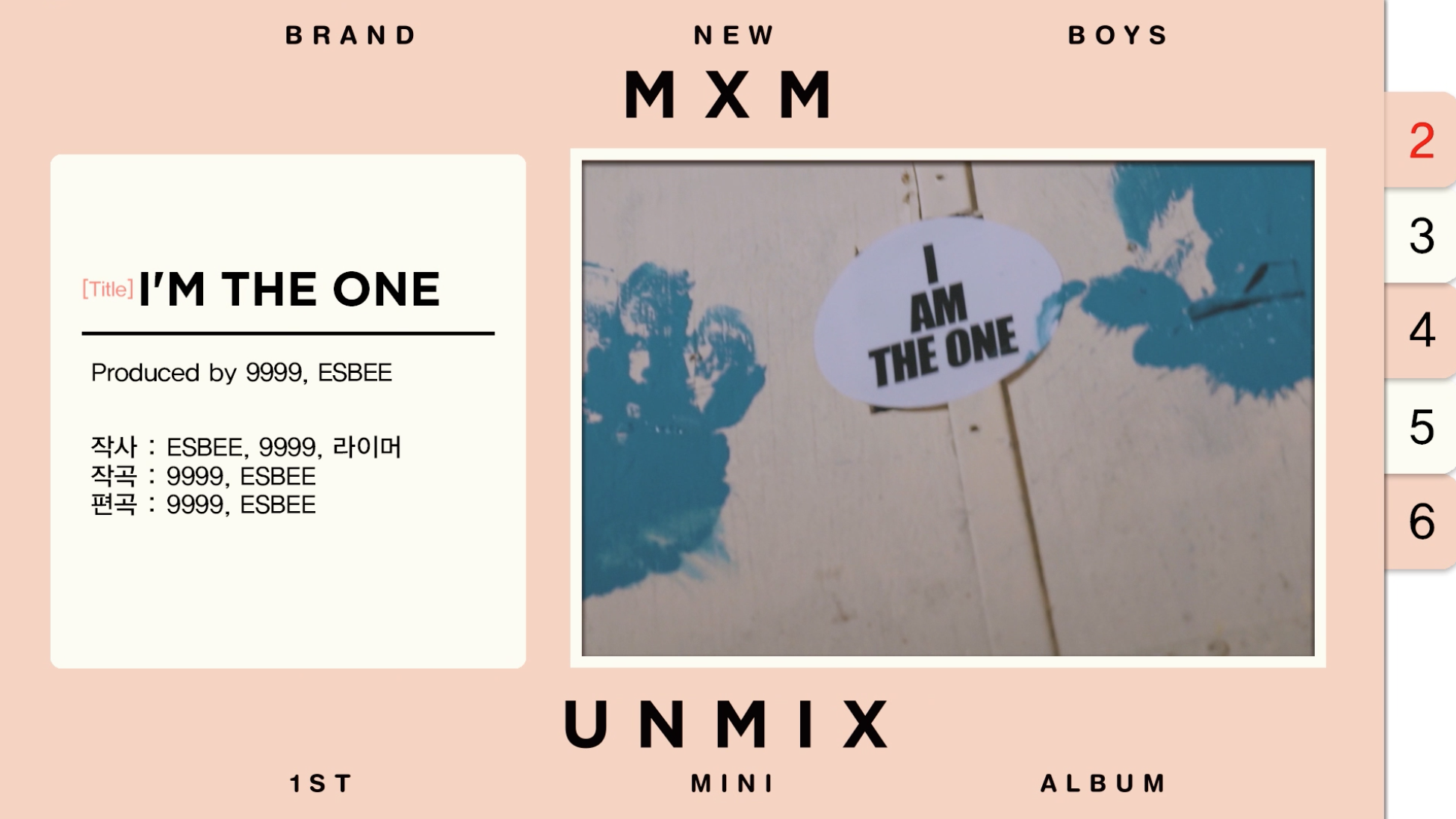 MXM - 'UNMIX' [Official Preview]