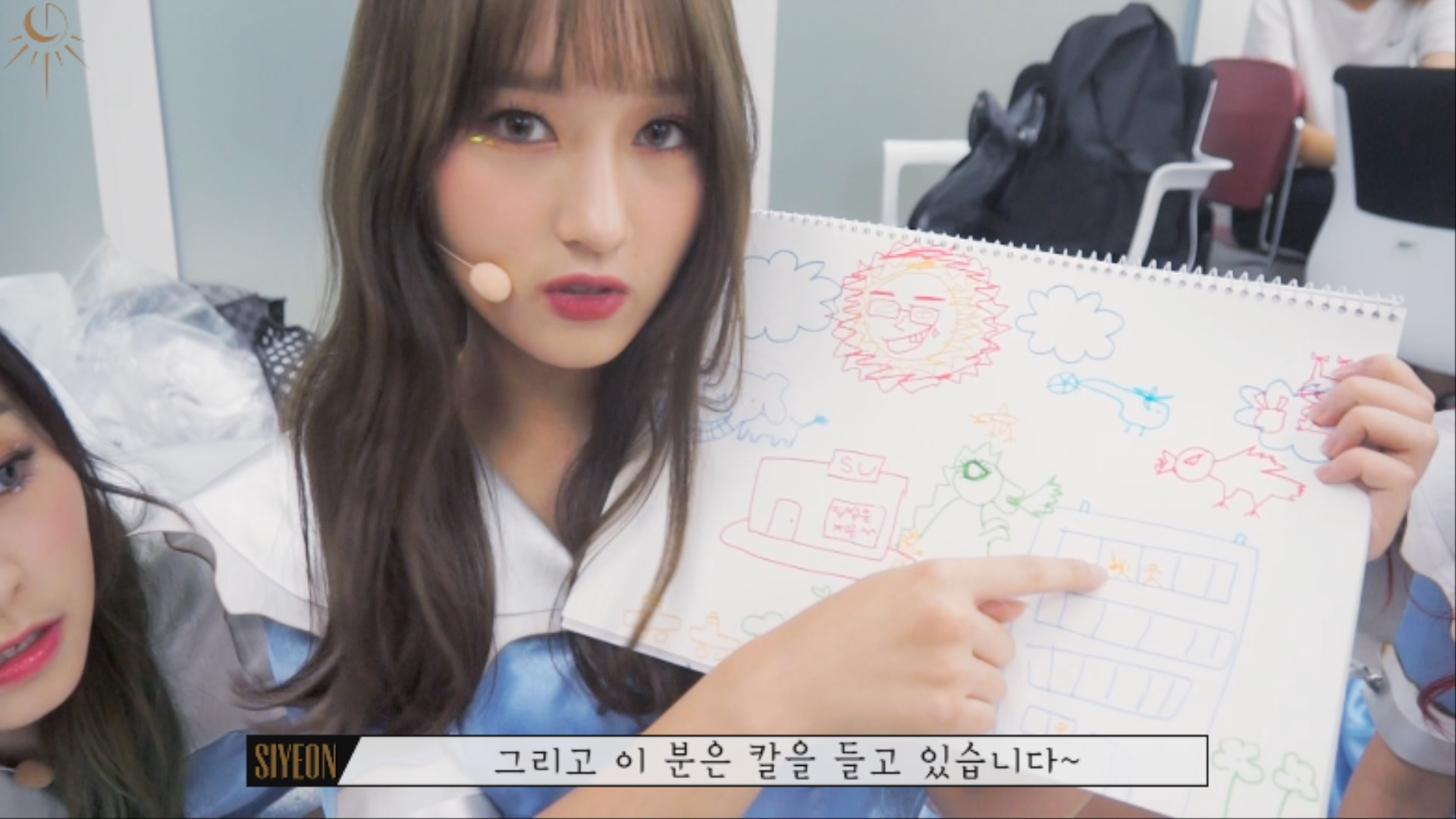 [Dreamcatcher's Note] 싱화백의 스케치북