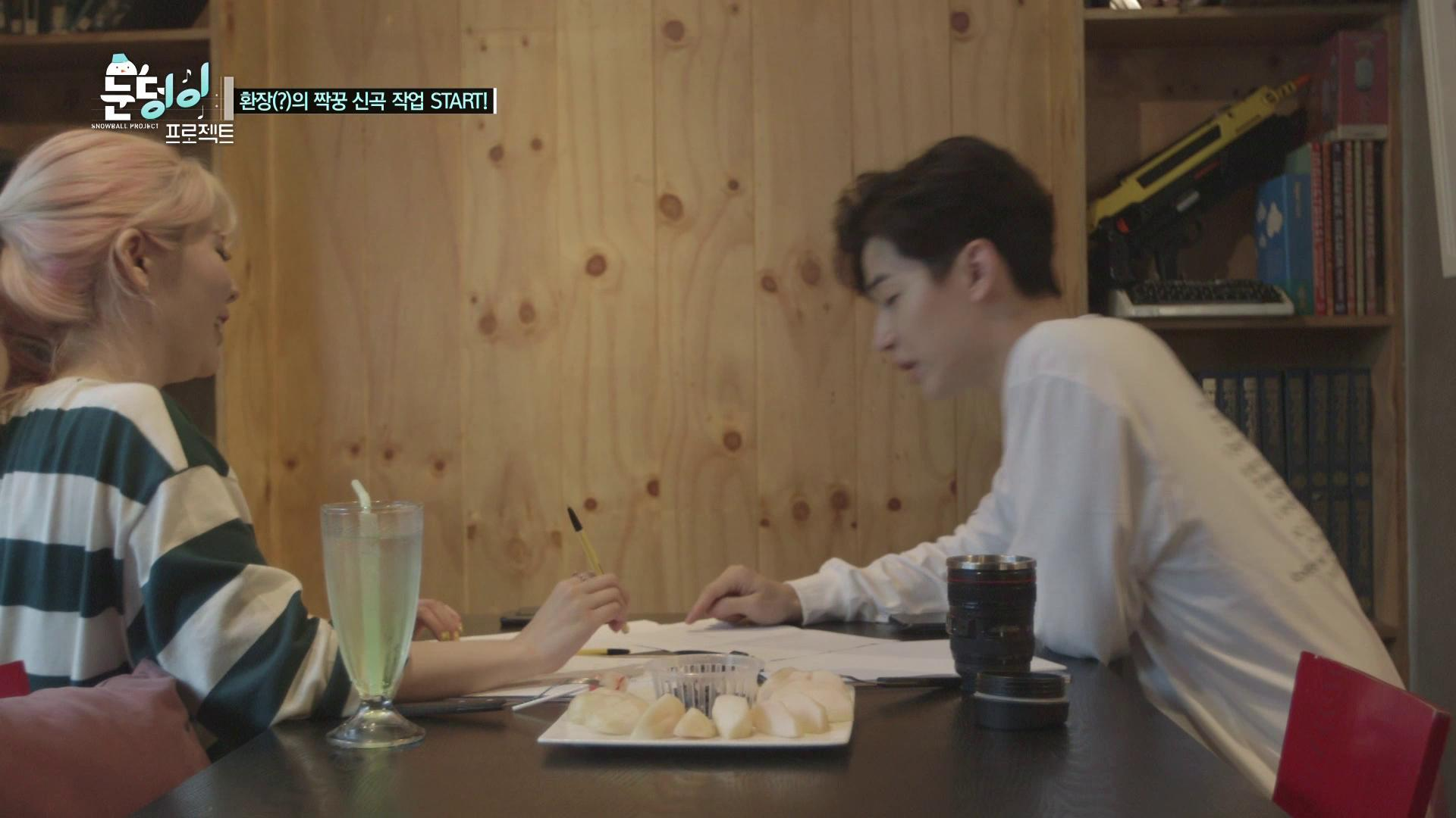 눈덩이 프로젝트 EP.66 - 환장(?)의 짝꿍 신곡 작업 START!!