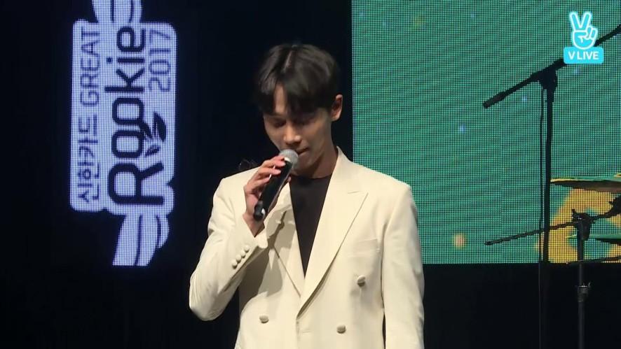 뮤지션리그 x 신한카드 GREAT Rookie Top 6 라이브 결선 - 1415