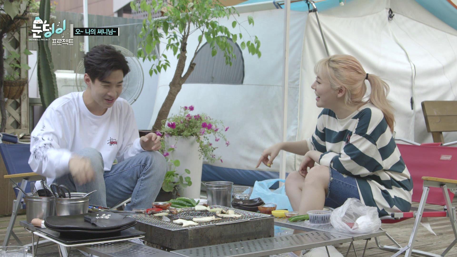 눈덩이 프로젝트 EP.65 - 맛있는 고기 쌈으로 극적 화해?!