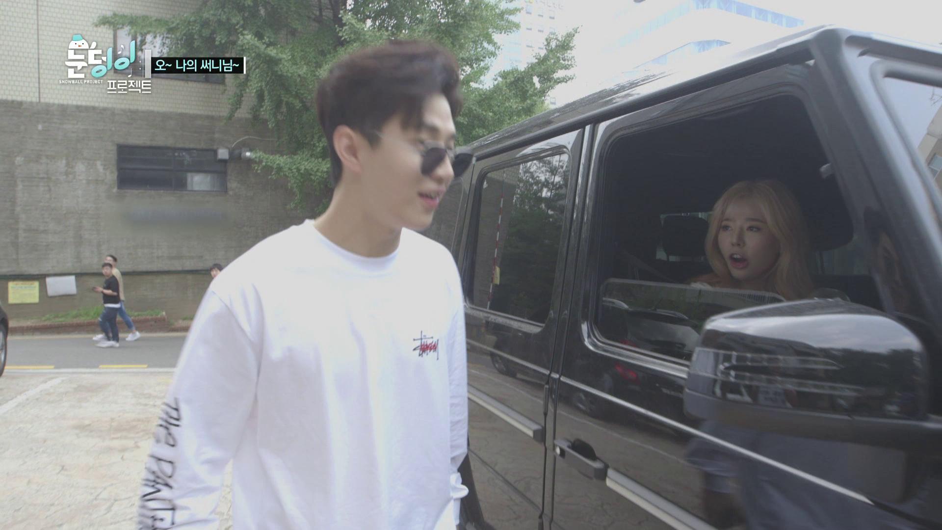 눈덩이 프로젝트 EP.64 - 오~ 나의 써니님~