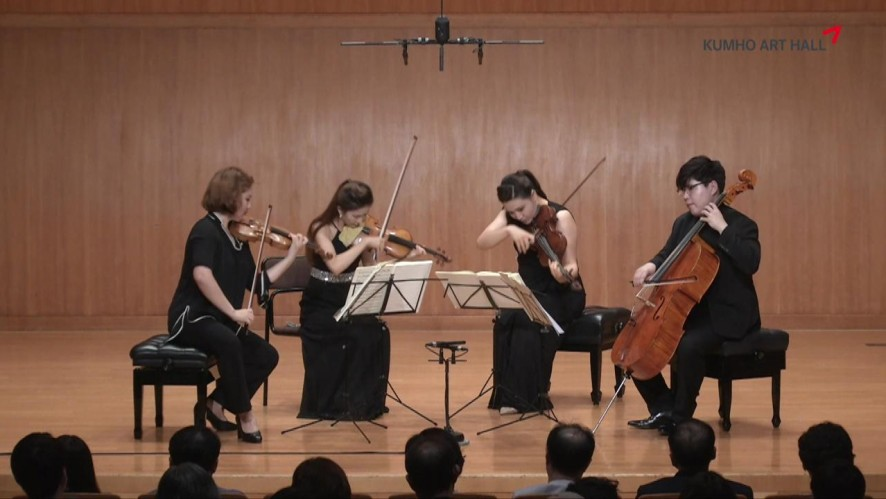 Kallaci Quartet plays Beethoven String Quartet No.9 mov.3
