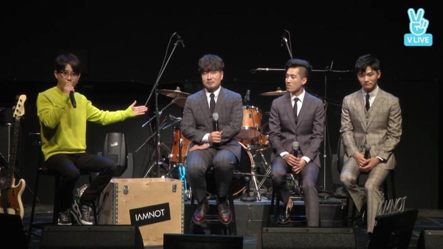 공신 이승환의 '공중부양 원포인트 레슨' for 아이엠낫(IAMNOT)