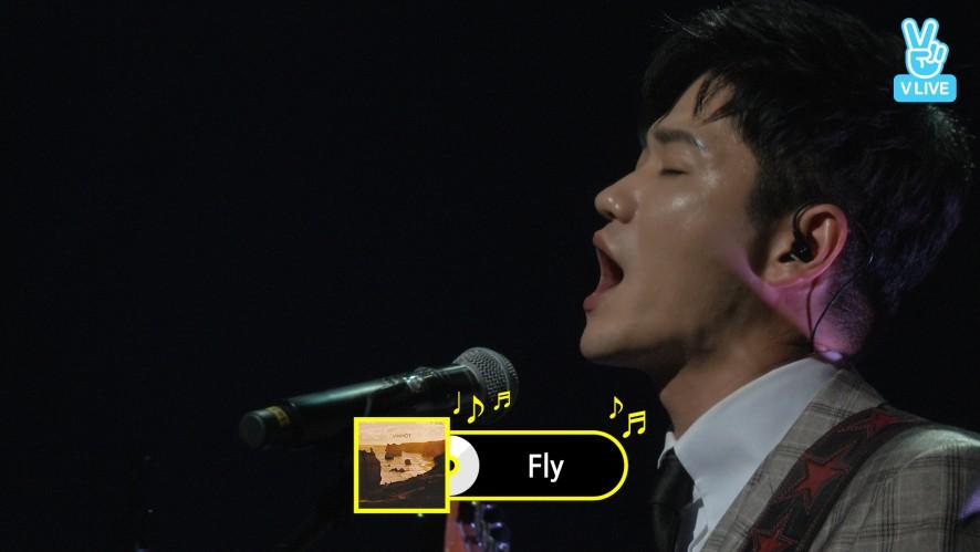아이엠낫(IAMNOT) - Fly
