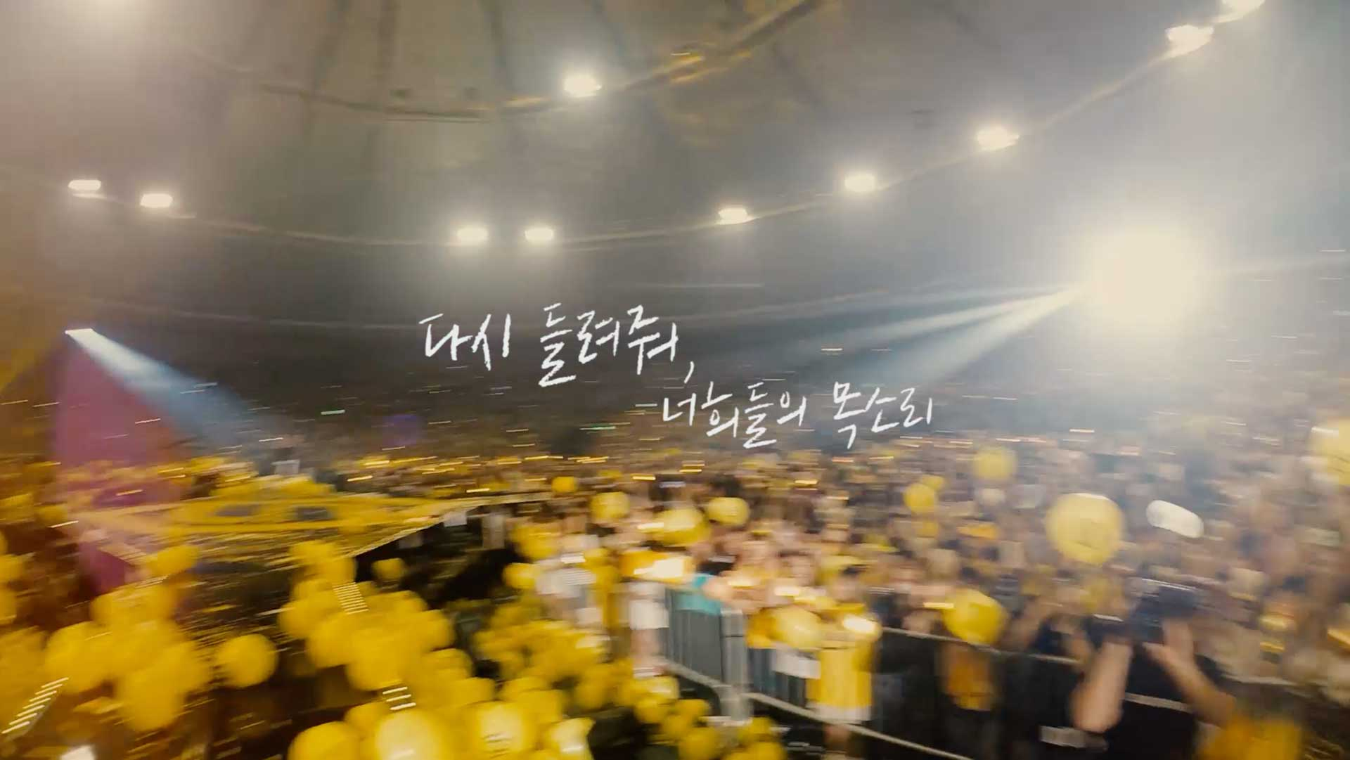 2017 SECHSKIES 20TH ANNIVERSARY CONCERT – MISSING YOUR VOICES