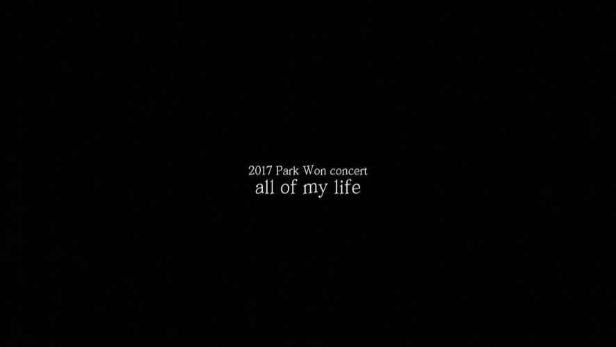 [LIVE] 박원 (Park Won) - all of my life (2017 PARK WON CONCERT)