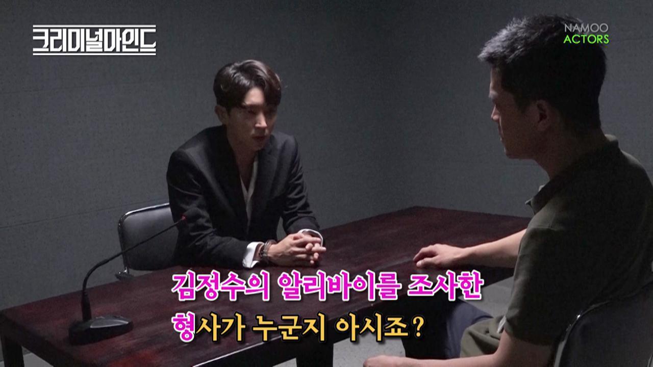 [이준기] 연기에 열정까지 완벽한 심문실 비하인드 (ft.현준이가 현준이에게..♥)