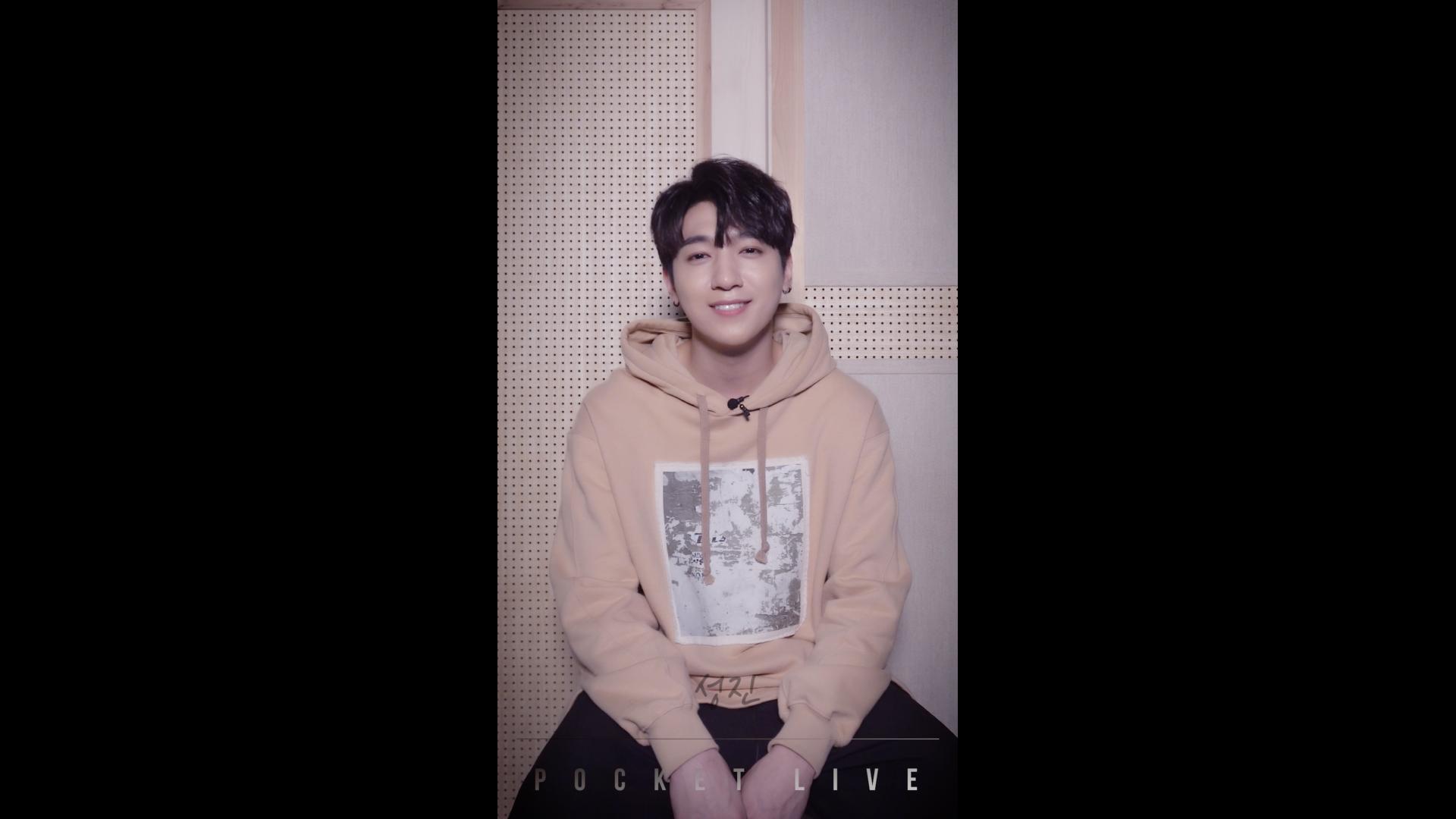 "[POCKET LIVE] DAY6(데이식스) Sungjin(성진) ""I Loved You"""