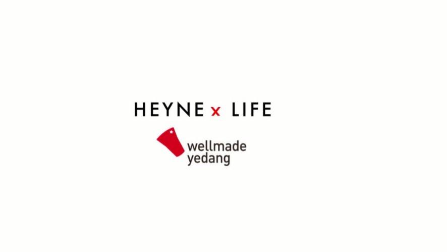 [혜이니] 혠TV (HEYNE X REAL LIFE) _ 부재: 멀티모바일 스탠드 리뷰