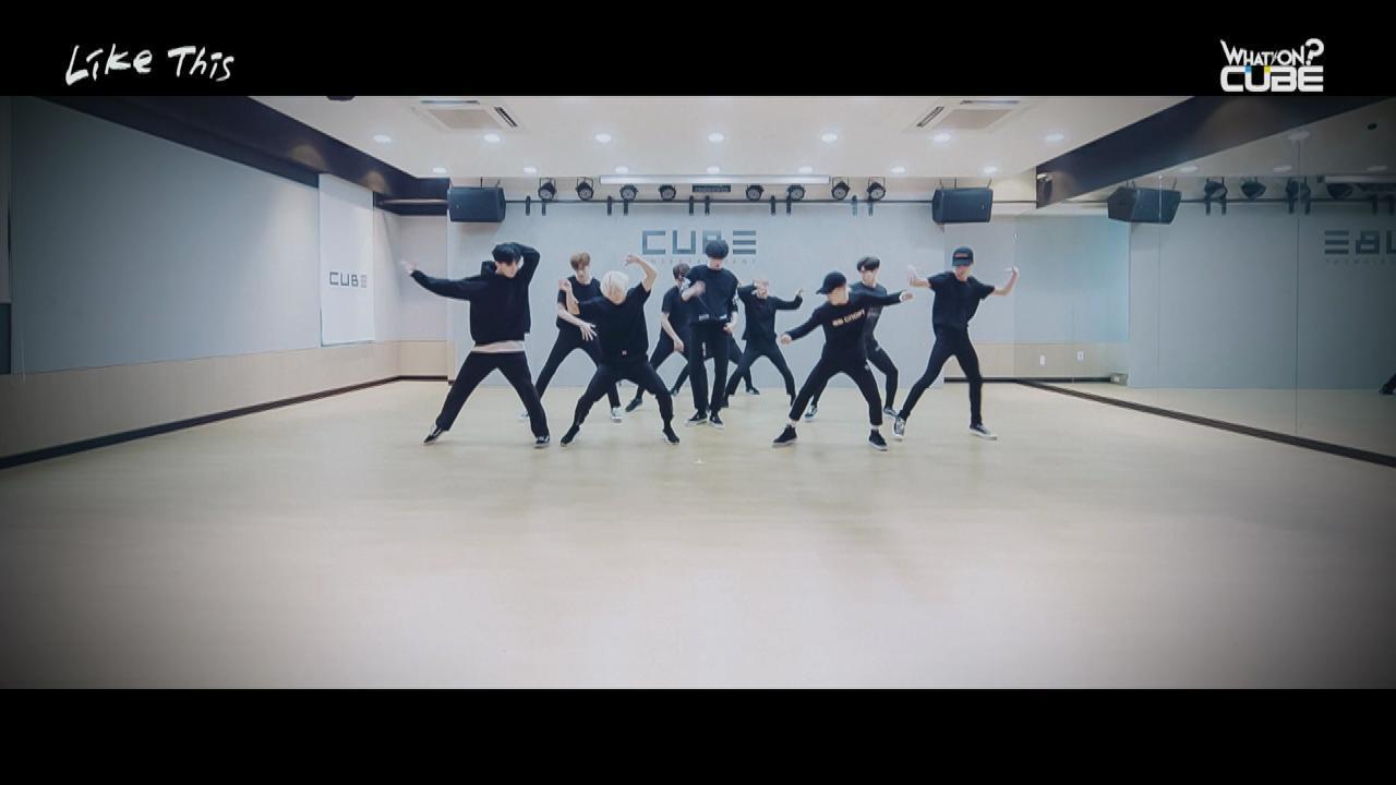 펜타곤 - 'Like This' (Choreography Practice Video)