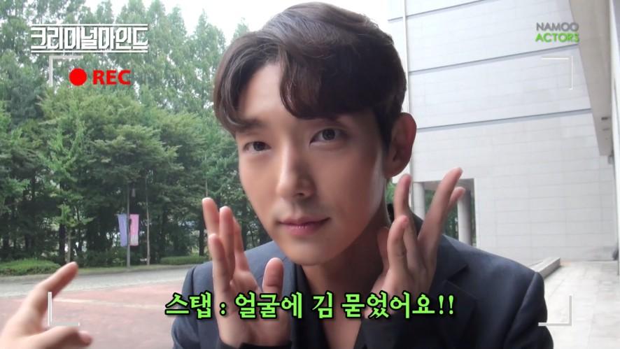 [이준기] 현준이 얼굴에 김 묻었어요! 잘생김~♥