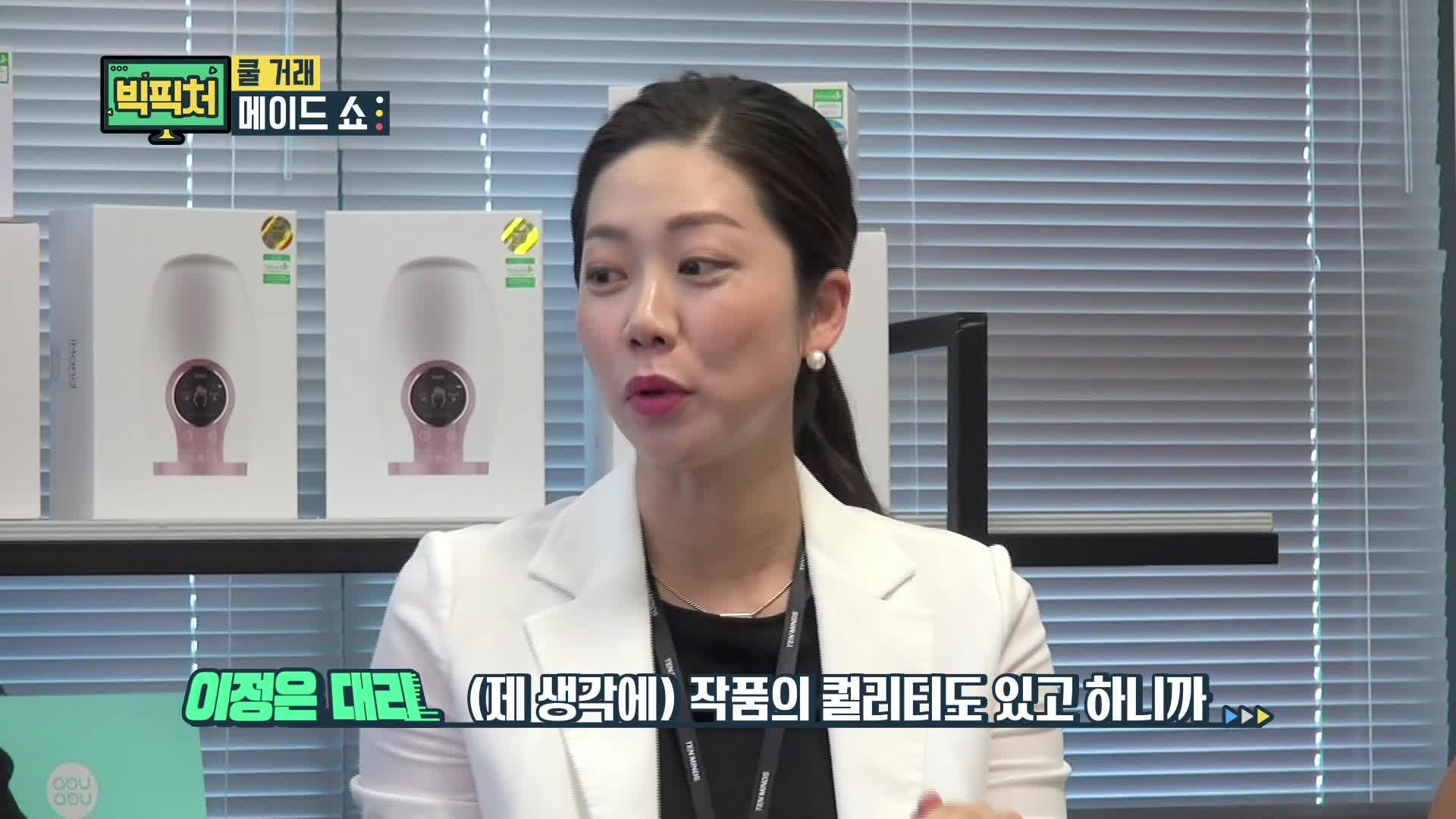 ep16_첫 메이드 돈, 조건, 성공적???