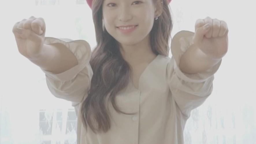 [Spoiler Moving Poster] APRIL(에이프릴) eternity - YENA(예나)