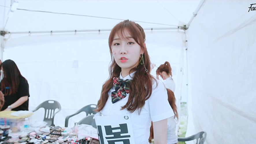 [Favorite] Favority #27 미스 감귤 소녀 (Miss Orange Girl)