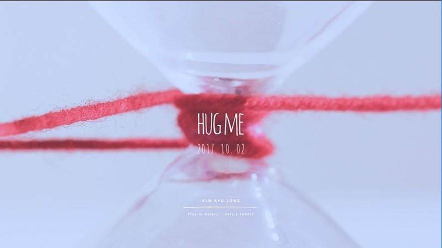 KIM KYU JONG(김규종)- HUG ME (TEASER)
